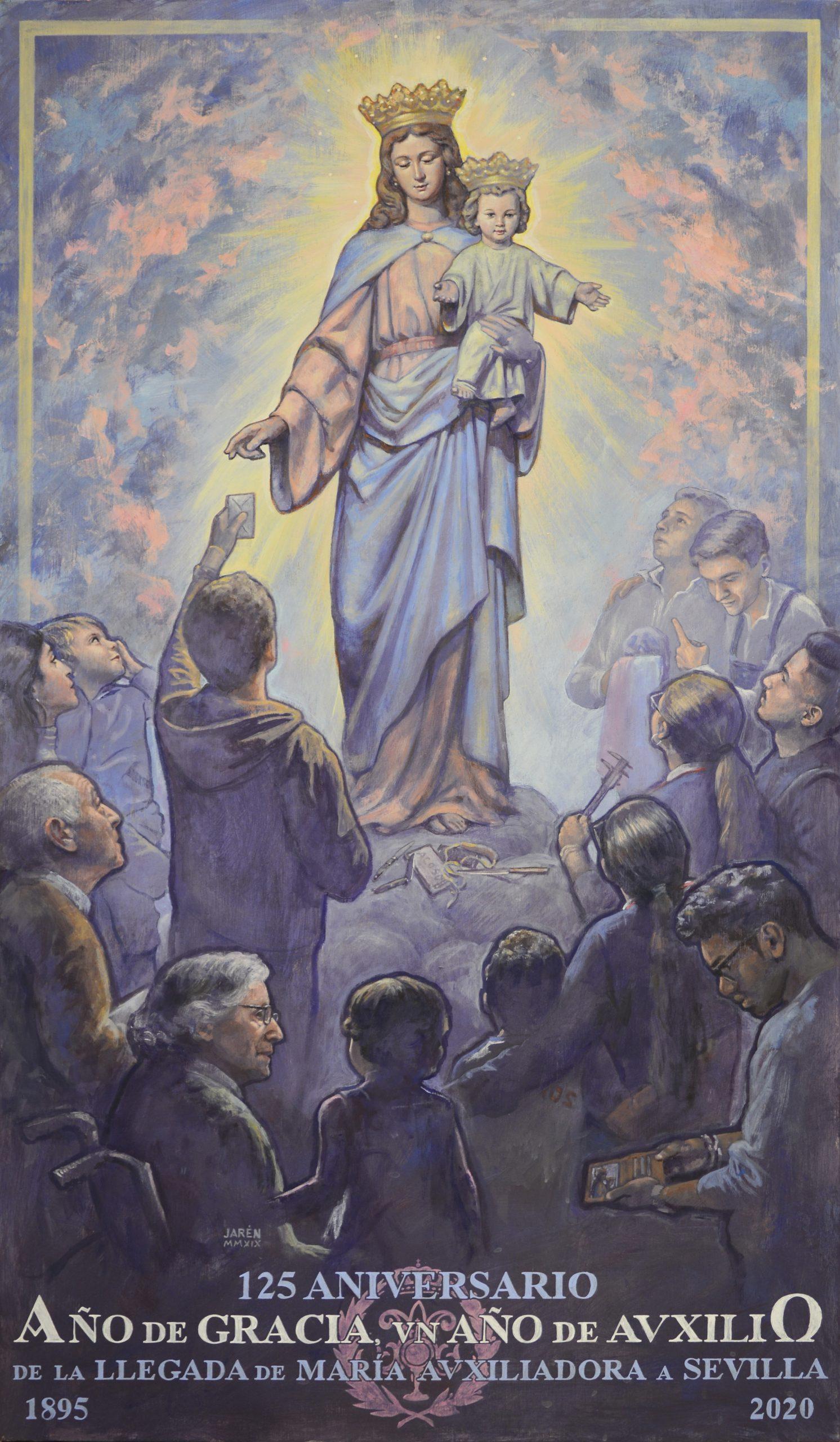 Cartel-125-aniversario-llegada-Virgen-digitalizado-sin-firma-1